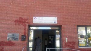 Κέντρο υγείας Κορίνθου