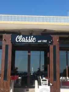 Καφετέρια Classic