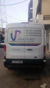 Idea Plast